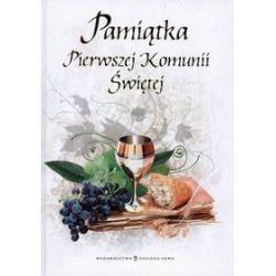 Pamiątka Pierwszej Komunii Świętej Pan Jezus mnie kocha - Andrzej Sochacki