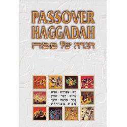 Passover Haggadah am by AGN Ltd, 9789657399002.