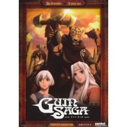Guin Saga: The Complete Collection (DVD 2009)