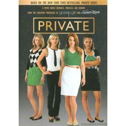 Private (DVD 2009)