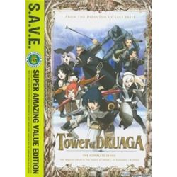 Tower Of Druaga: The Complete Series (DVD 2009)