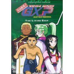 Tenchi Muyo GXP: Volume 5 - The Living Ship (DVD 2004)