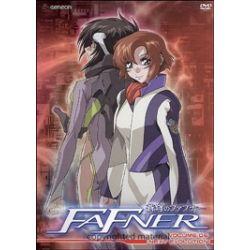 Fafner: Volume 6 - Next Evolution (DVD 2005)