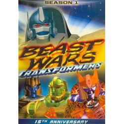 Transformers Beast Wars: The Complete Series (DVD)