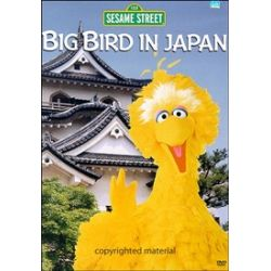 Big Bird In Japan (DVD 2004)