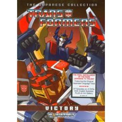 Transformers: The Japanese Collection - Victory (DVD)