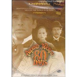 Around The World In 80 Days (DVD 1989)