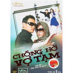 Chong Ho Vo Tam (DVD 2009)