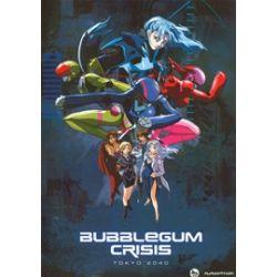 Bubblegum Crisis: Tokyo 2040 - The Complete Series (DVD)