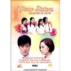 Four Sisters (DVD 2001)