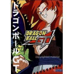 Dragon Ball GT: Box Set 3 (DVD 1996)