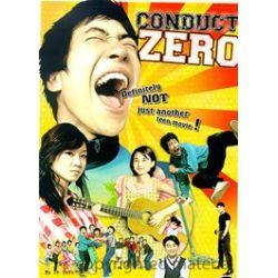Conduct Zero / Marrying the Mafia (Double Pack) (DVD 2002)