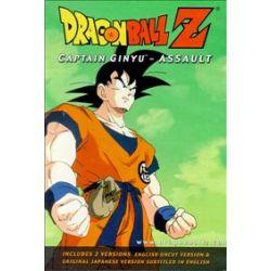 Dragon Ball Z: Captain Ginyu #1 - Assault (DVD 2000)