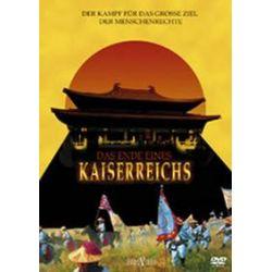 Film: Das Ende eines Kaiserreichs  von Shan-hsi Ting von Thing Shin-Si mit Lam Wei Sun, Wan Zi Liang, Wang Xiao Feng
