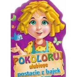 Pokoloruj ulubione postacie z bajek - Fioletowa