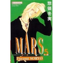 Mars - tom 5 - Fuyumi Soryo