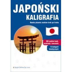 Japoński. Kaligrafia