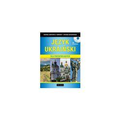 Język ukraiński dla początkujących - Oksana Baraniwska, BOŻENA ZINKIEWICZ - TOMANEK, OKSANA BARANIWSKA, Bożena Zinkiewicz-Tomanek