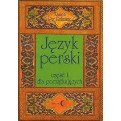 Język perski - część 1 (dla początkujących) + kaseta magnetofonowa - Kaweh Pur Rahnama