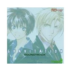 Musik: Gravitation Soundtrack  von Bad Luck