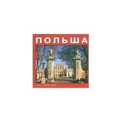 Polska - wersja rosyjska - Bogna Parma