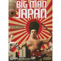 Big Man Japan (DVD 2007)