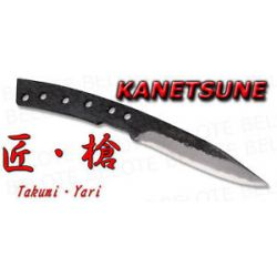 Kanetsune Seki Takumi Yari Damascus Knife KB 217 New