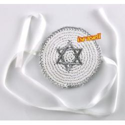 Baby Knitted Kippah with Silver Star of David Jewish Yamaka Hat Cap Ties