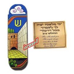 Car Mezuzah with Traveler Protection Scroll Journey Blessing Tehillim Psalms
