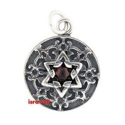 Star of David Pendant with Blessing May God Bless You and Guard You