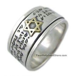 Silver Gold Song of Ascents Ring Star of David Shir Lamaalot Jewish Art