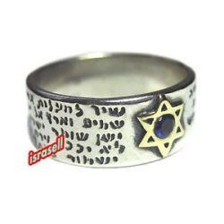 Shir Lamaalot Ring with Star of David Song of Ascents Silver Gold Lamaalot