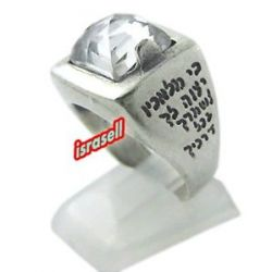 Hebrew Blessing Ring with Gold Star of David Talisman for Protection Success
