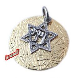 Shema Yisrael Star of David Chai Pendant Hand Made in Israel Gold Filled
