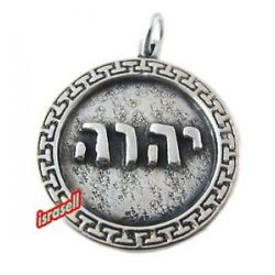 925 Sterling Silver Yahweh Jehovah Tetragrammaton Pendant Name of God