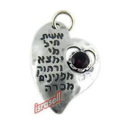 Women of Valor Pendant Hebrew Eshet Chayil Gift Kabbalah Shabbat Queen