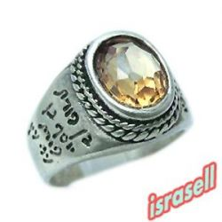 Evil Eye Protection Kabbalah Ring with Blessing Silver Topaz Talisman Hebrew