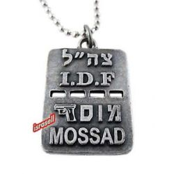 Mossad IDF Dog Tag Necklace Zahal Traveler Prayer Israeli Army Force