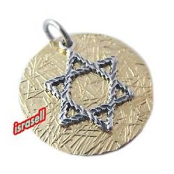 Star of David Pendant with Blessing Gold Filled Silver Hebrew Jewellery Guard
