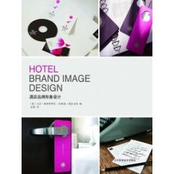 eBooks: Hotel Brand Image Design