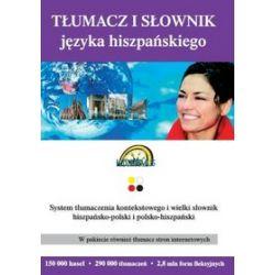 Tłumacz i Słownik Języka Hiszpańskiego CD-ROM