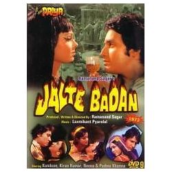 Jalte Badan Kiran Kumar Kumkum Bollywood DVD