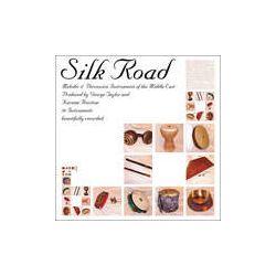 SONiVOX Sample CD: Silk Road - Middle Eastern Instruments SRMEIS
