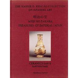 Meiji No Takara: Ceramics v. 5, Treasures of Imperial Japan by Malcolm Fairley, 9781874780069.