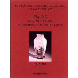 Meiji No Takara: Enamels v. 3, Treasures of Imperial Japan by Malcolm Fairley, 9781874780038.