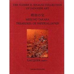 Meiji No Takara: Lacquer Pt. 1-2, Treasures of Imperial Japan by Joe Earle, 9781874780045.