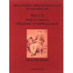 Meiji No Takara =: Selected Essays, Treasures of Imperial Japan by Gunhild Avitabile, 9781874780014.