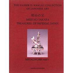 Meiji No Takara =: Metalwork Pt. 1-2, Treasures of Imperial Japan by Malcolm Fairley, 9781874780021.
