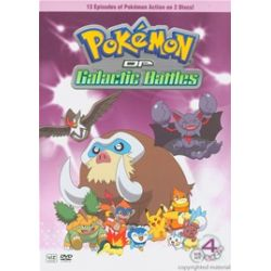 Pokemon: Diamond & Pearl Galactic Battles - Vol. 7 & 8 (2 Pack) (DVD)