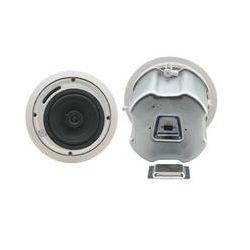 """Kramer SPK-C612 6.5"""" Closed-Back Ceiling Speakers SPK-C612"""